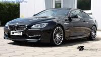 Аэродинамический обвес Prior Design для BMW F06/F13 6-серия