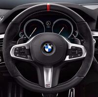 Рулевое колесо M Performance BMW G30 32302448757