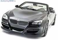 Аэродинамический обвес Hamann для BMW F13 6-серия