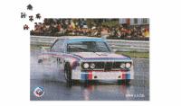 Игрушка пазл BMW Motorsport 80452445948