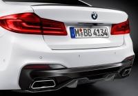 Карбоновый диффузор M Performance BMW G30 51192412405